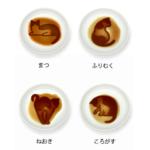 ナニコレすごい!!「猫の醤油皿」でご飯がさらに楽しくなるかも??